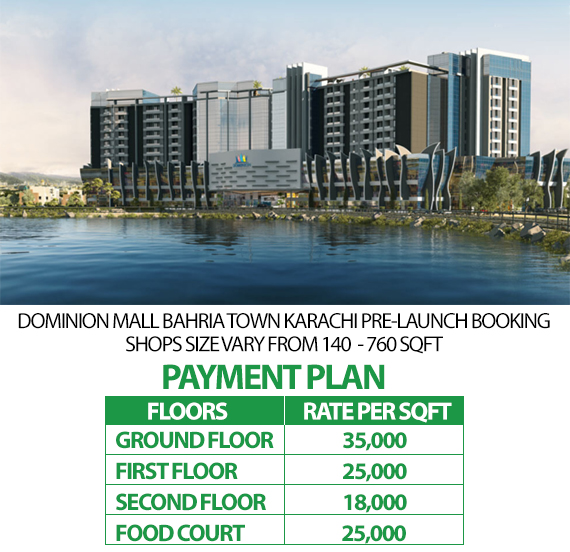 dominion-mall-payment-plan